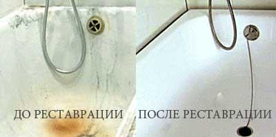 https://komfortik.ru/akrill.html